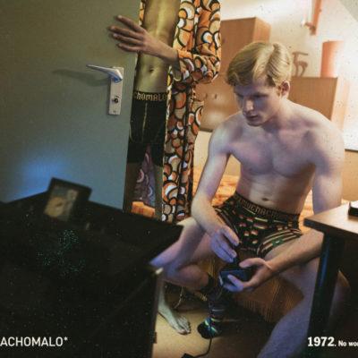 MUCHACHOMALO_2020_Q2_GAMCO_2